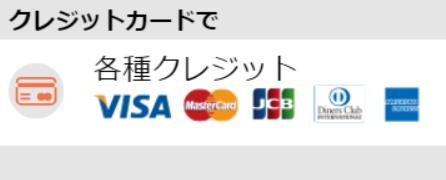 ハッピーメールクレジットカードで年齢確認