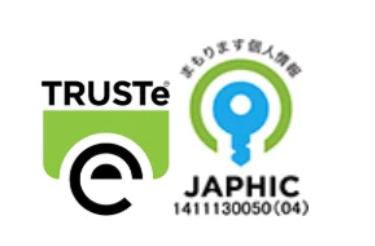 ワクワクメールのJAPHIC・TRUSTe